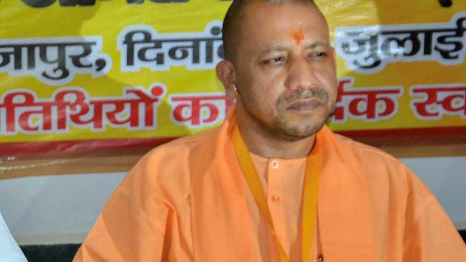 Uttar Pradesh to ban plastic from July 15: CM Yogi Adityanath