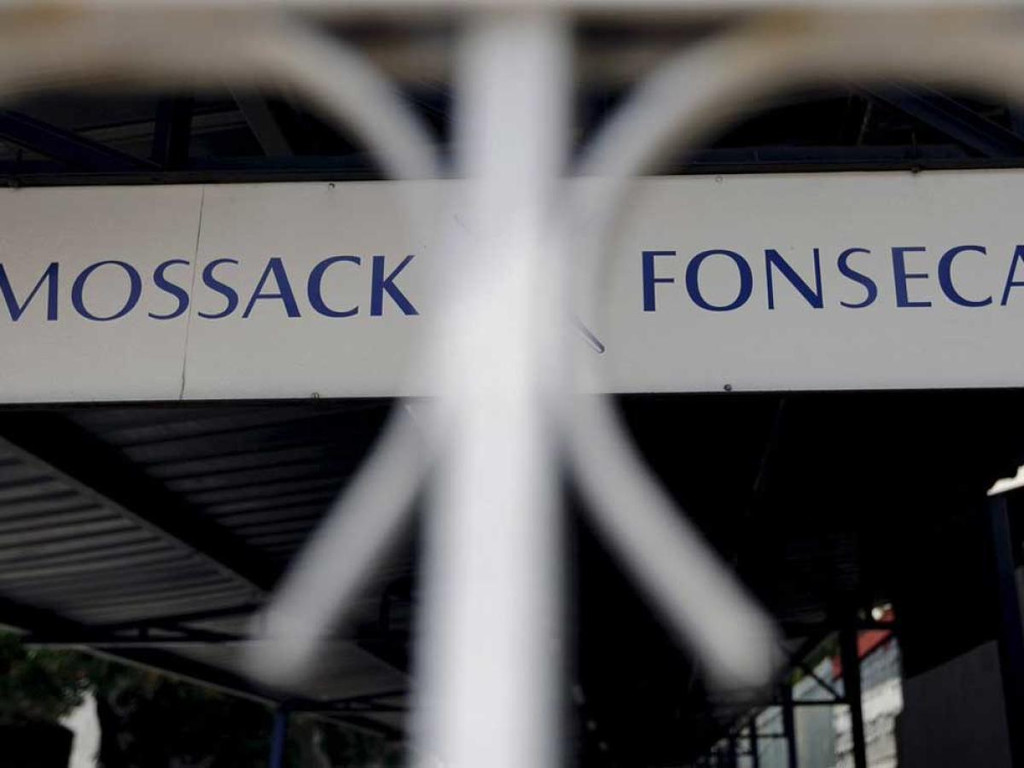 Mossack Fonseca law firm to shut down after Panama Papers tax scandal