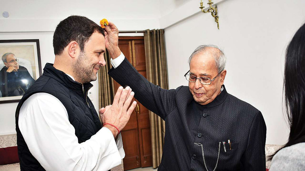Pranab Mukherjee not invited for Congress' Iftar party