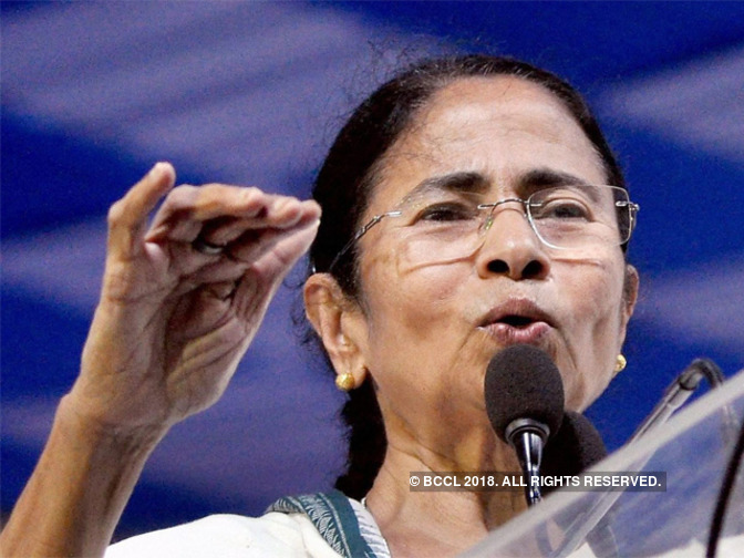 Mamata calls Bengal Congress leaders pygmies