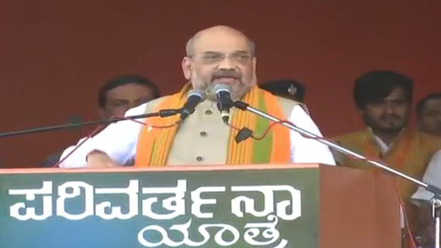 Siddaramaiah govt anti-Hindu, removed all cases against 'anti-India' SDPI: Amit Shah
