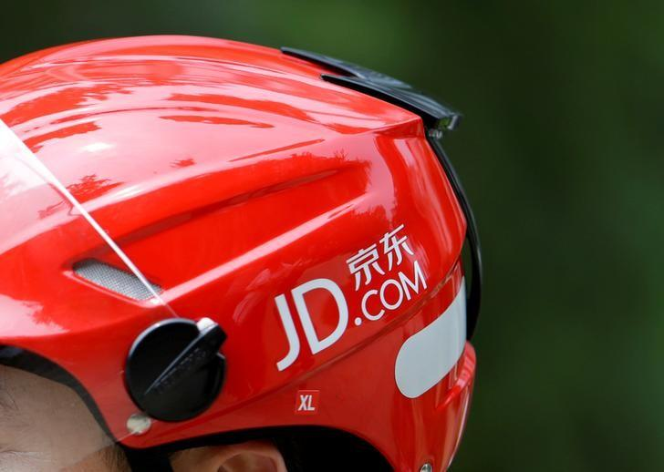 Google to invest $550 million in Alibaba's rival JD.com